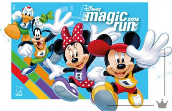 Disney Magic Run Carioca